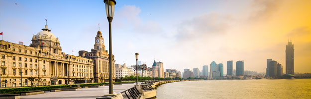 The Bund , Shanghai, China